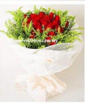 ALove281 (Red roses)