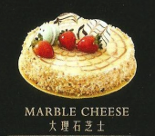 ACK994-Marble Cheese